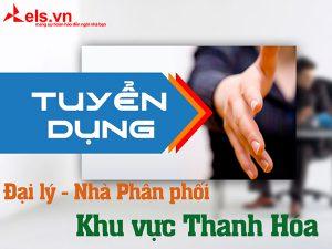 sieu-thi-dien-thong-minh-els-tuyen-dung-dai-ly-nha-phan-phoi-khu-vuc-thanh-hoa