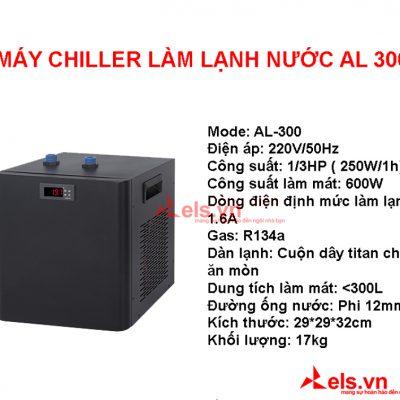 Bo-chiller-lam-lanh-nuoc-cho-be-ca-300L-AL-300-tiet-kiem-dien